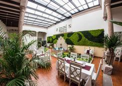 何塞玛丽亚住宿加早餐旅馆 - 莫雷利亚 - 餐馆