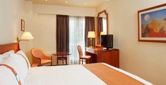 塞萨洛尼基假日酒店 - 塞萨洛尼基 - 睡房