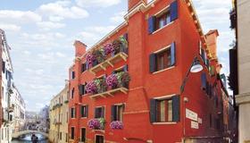 威尼斯莫库里奥酒店 - 威尼斯 - 建筑