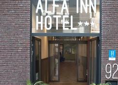 阿尔法酒店 - 布兰肯贝赫 - 建筑