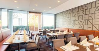 杜塞尔多夫城西诺富特酒店西斯特恩 - 杜塞尔多夫 - 餐馆