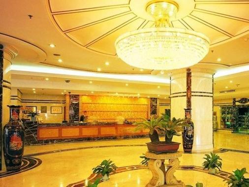 西安紫金山凯思特大酒店(原西安紫金山大酒店) - 西安 - 柜台