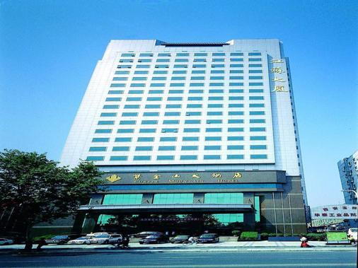 西安紫金山凯思特大酒店(原西安紫金山大酒店) - 西安 - 建筑