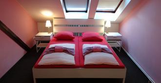 苏考斯卡青年旅馆 - 布拉格 - 睡房