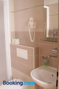 克拉拉酒店 - 布拉格 - 浴室