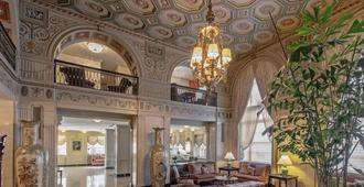 布朗酒店 - 路易斯威尔 - 大厅