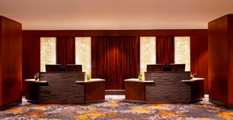 威斯汀桃树广场酒店 - 亚特兰大 - 柜台