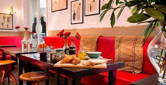 黑猫设计型酒店 - 巴黎 - 酒吧