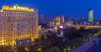 哈尔滨香格里拉大酒店 - 哈尔滨 - 户外景观