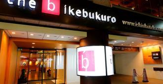 the b池袋酒店 - 东京 - 建筑