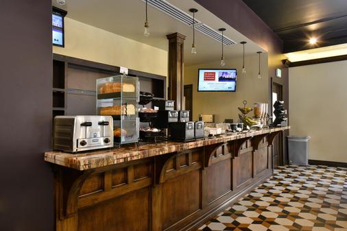 西佳丹佛西南酒店 - 莱克伍德 - 自助餐