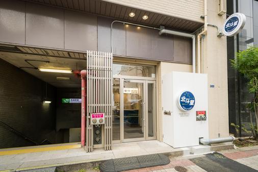 北斗星火车旅馆 - 东京 - 建筑
