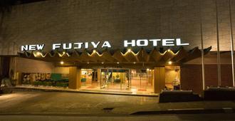 新富士屋酒店 - 热海市 - 建筑
