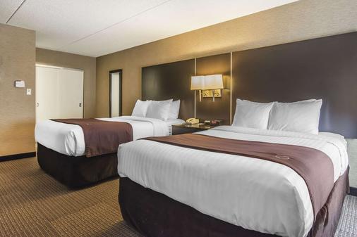 阿桑德酒店集团旗下夸特洛酒店及会议中心 - 苏圣玛丽 - 睡房