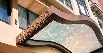旧金山果园酒店 - 旧金山 - 建筑