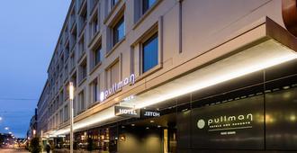 欧洲巴塞尔铂尔曼酒店 - 巴塞尔 - 建筑