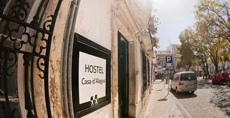 卡萨德阿拉戈阿旅馆 - 法鲁 - 户外景观