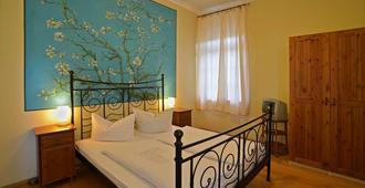 塞拉菲努姆别墅酒店 - 德累斯顿 - 睡房