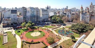 布宜诺斯艾利斯国会宜必思酒店 - 布宜诺斯艾利斯 - 户外景观