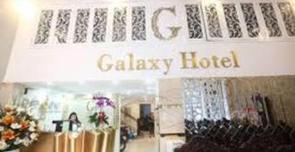银河酒店 - 胡志明市 - 大厅