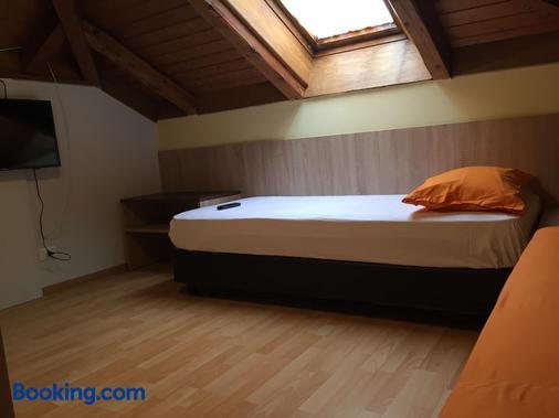 贝蒂加尼别墅 - 梅拉诺 - 睡房