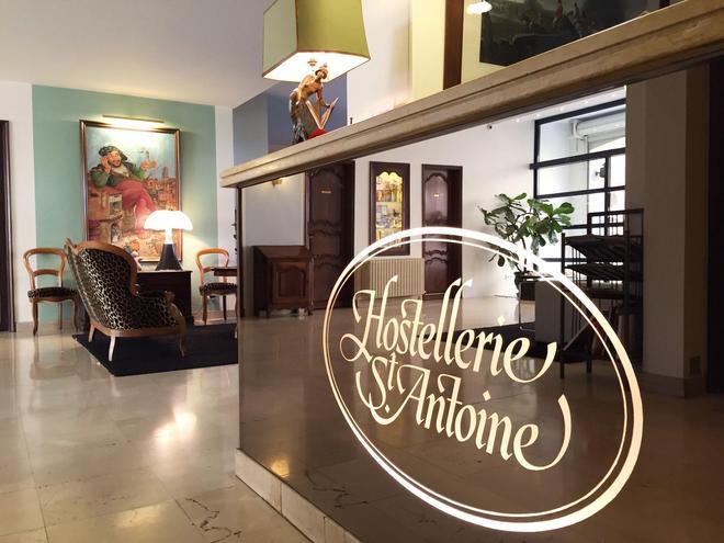 圣安东尼酒店 - 阿尔比 - 大厅