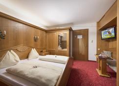 费米洛特-加龙省尔圣约翰霍夫酒店 - 蒂罗尔州圣约翰 - 睡房