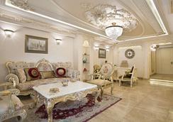 埃夫申酒店 - 伊斯坦布尔 - 休息厅