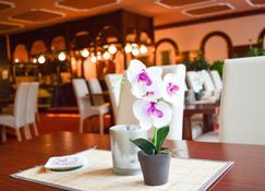 哈兹霍赫carea皇宫酒店 - 戈斯拉尔 - 餐馆