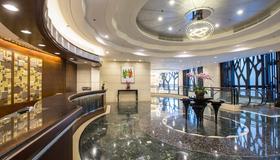 珀丽酒店 - 香港 - 大厅