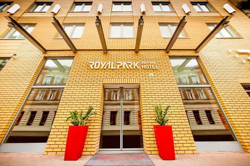 皇家公园精品酒店 - 布达佩斯 - 建筑
