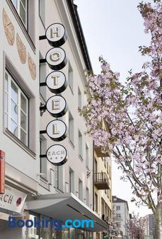 扎克酒店 - 因斯布鲁克 - 建筑