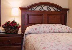 阿斯托加旅馆 - 巴利亚多利德 - 睡房