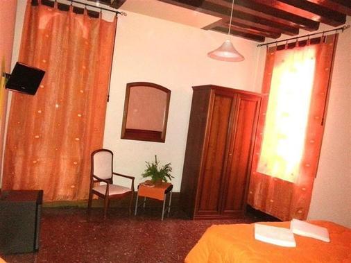 卡克昂塔日尼住宿加早餐酒店 - 威尼斯 - 客房设施