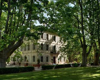 阿尔皮勒城堡酒店 - 圣雷米普罗旺斯