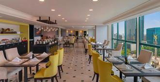 玛利亚伊莎贝尔墨西哥城喜来登酒店 - 墨西哥城 - 餐馆