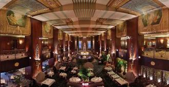 辛辛那提荷兰广场希尔顿酒店 - 辛辛那提 - 餐馆