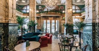 苏格兰人酒店 - 爱丁堡 - 餐馆