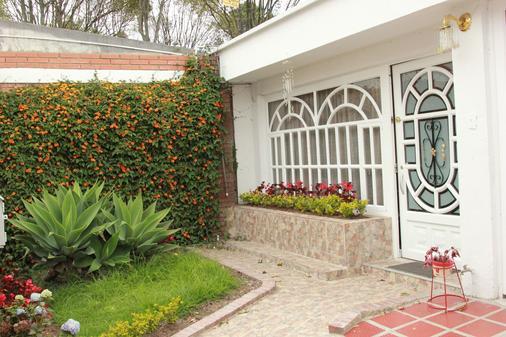 莫德利尔旅馆 - 波哥大 - 户外景观