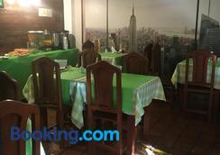Sissi Haz Hotel - 布宜诺斯艾利斯 - 餐馆
