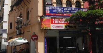 中央市场潜艇宾馆 - 吉隆坡 - 建筑