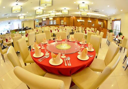 金沙湾度假村 - 马六甲 - 宴会厅