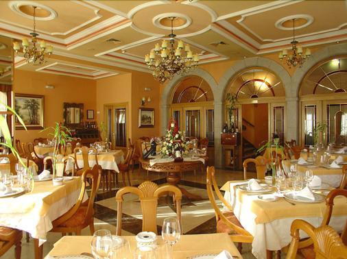 桑塔特里萨酒店 - 阿维拉 - 餐馆