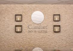 卡尔加里大学凯富套房酒店 - 卡尔加里 - 大厅