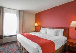 卡尔加里大学凯富套房酒店 - 卡尔加里 - 睡房