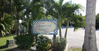 热带风海滨汽车旅馆及小屋 - 萨尼贝尔岛 - 户外景观