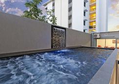 达尔文阿格斯酒店 - 达尔文 - 游泳池