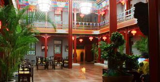 北京阳光老宅院酒店 - 北京 - 大厅