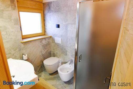 拜塔库西尼住宅酒店 - 利维尼奥 - 浴室