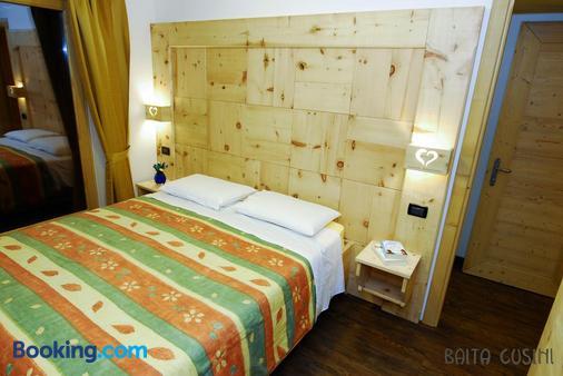 拜塔库西尼住宅酒店 - 利维尼奥 - 睡房